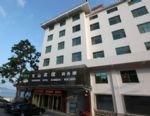 Dongshan Hotel - Weihai